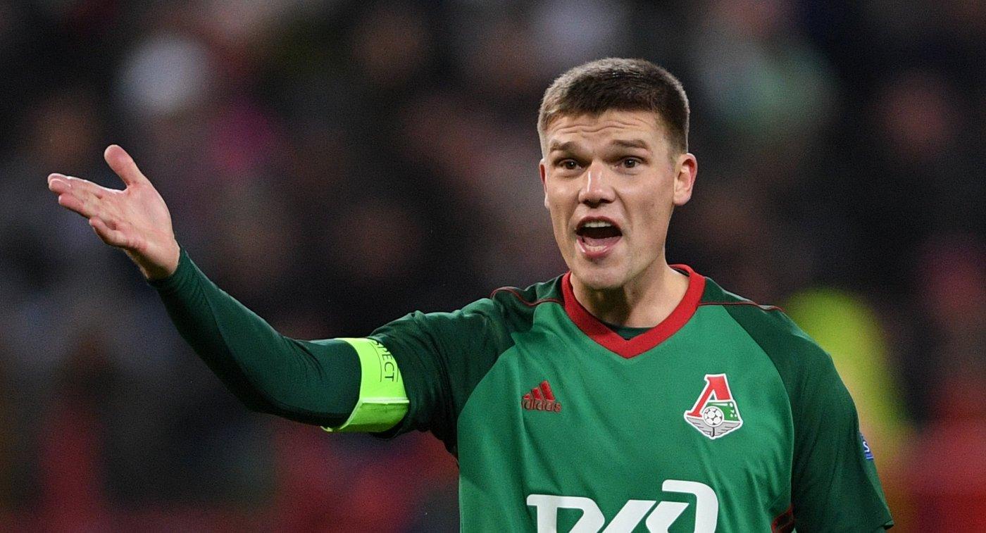 «Локомотив» оштрафовал Игоря Денисова на1 млн руб. заоскорбление допинг-офицера