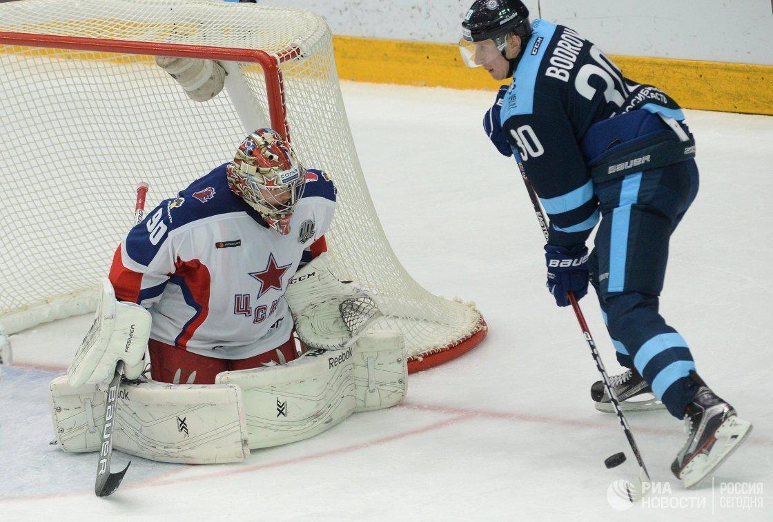 ЦСКА одержал четвертую победу подряд вКХЛ, обыграв «Сибирь»