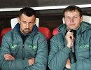 Главный тренер ФК Уфа Сергей Семак (слева) и старший тренер ФК Уфа Сергей Томаров