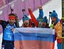 Антон Шипулин, Алексей Волков, Евгений Устюгов и Дмитрий Малышко (слева направо)