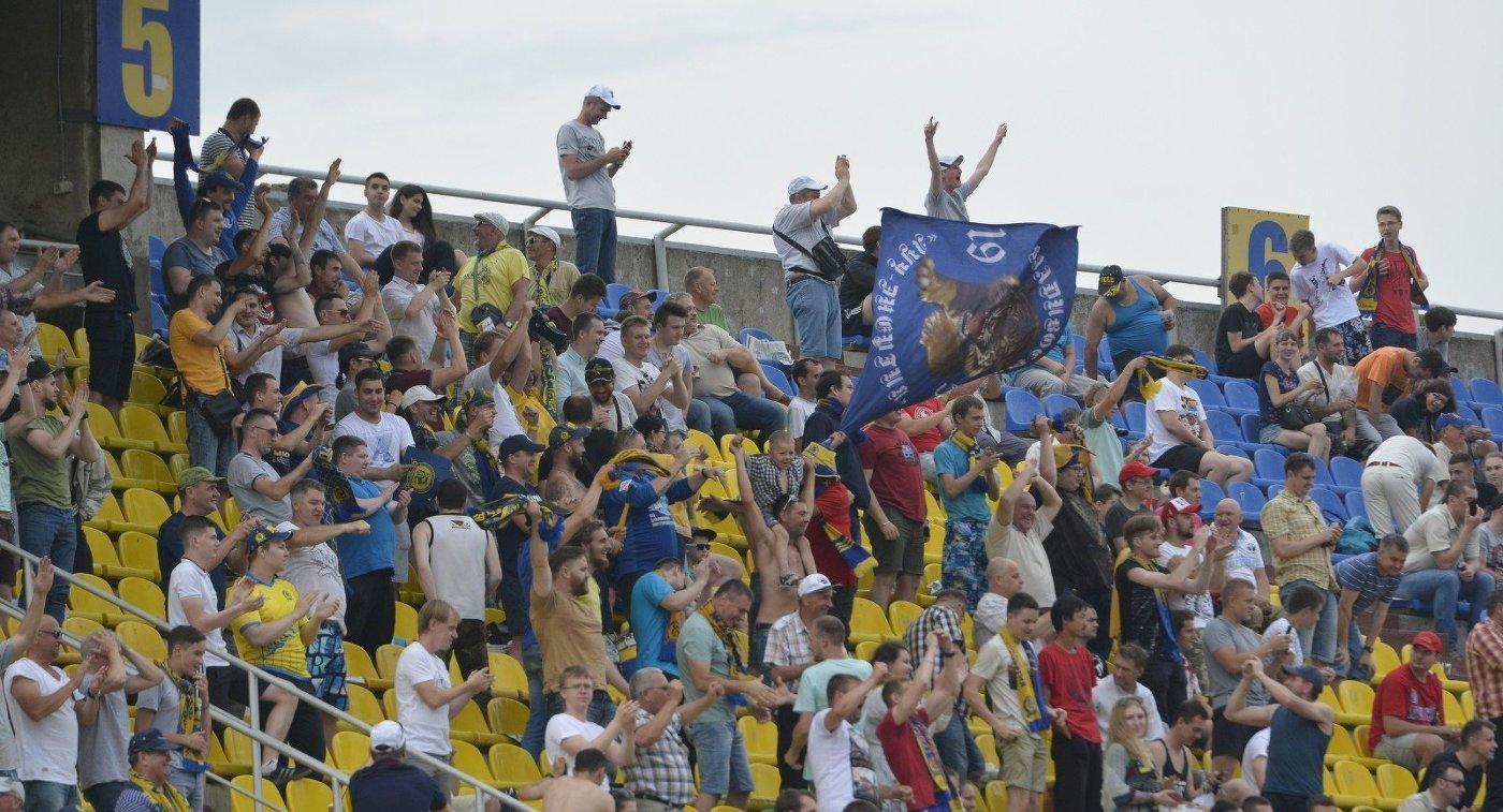 Болельщики ФК Луч-Энергия