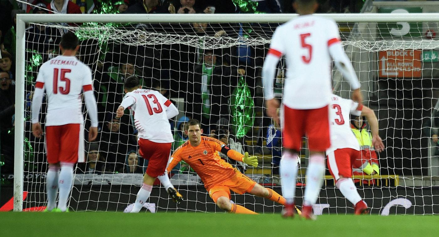 Швейцария обыграла Северную Ирландию вплей-офф отбора наЧМ