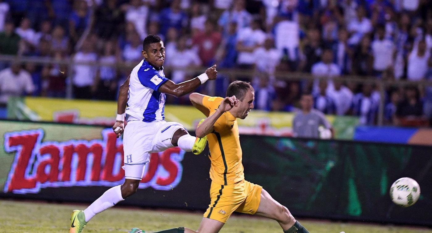 Гондурас иАвстралия незабили голов встыковом матчеЧМ