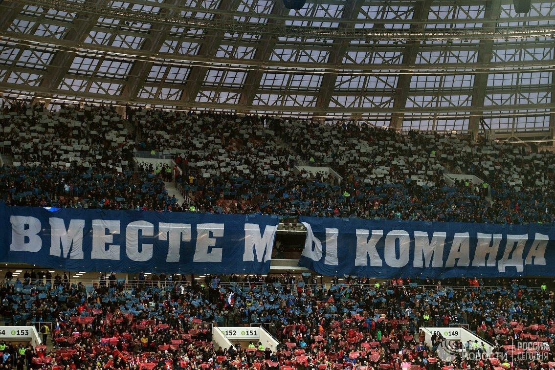 Сборная Российской Федерации уступила Аргентине втоварищеском матче в«Лужниках»