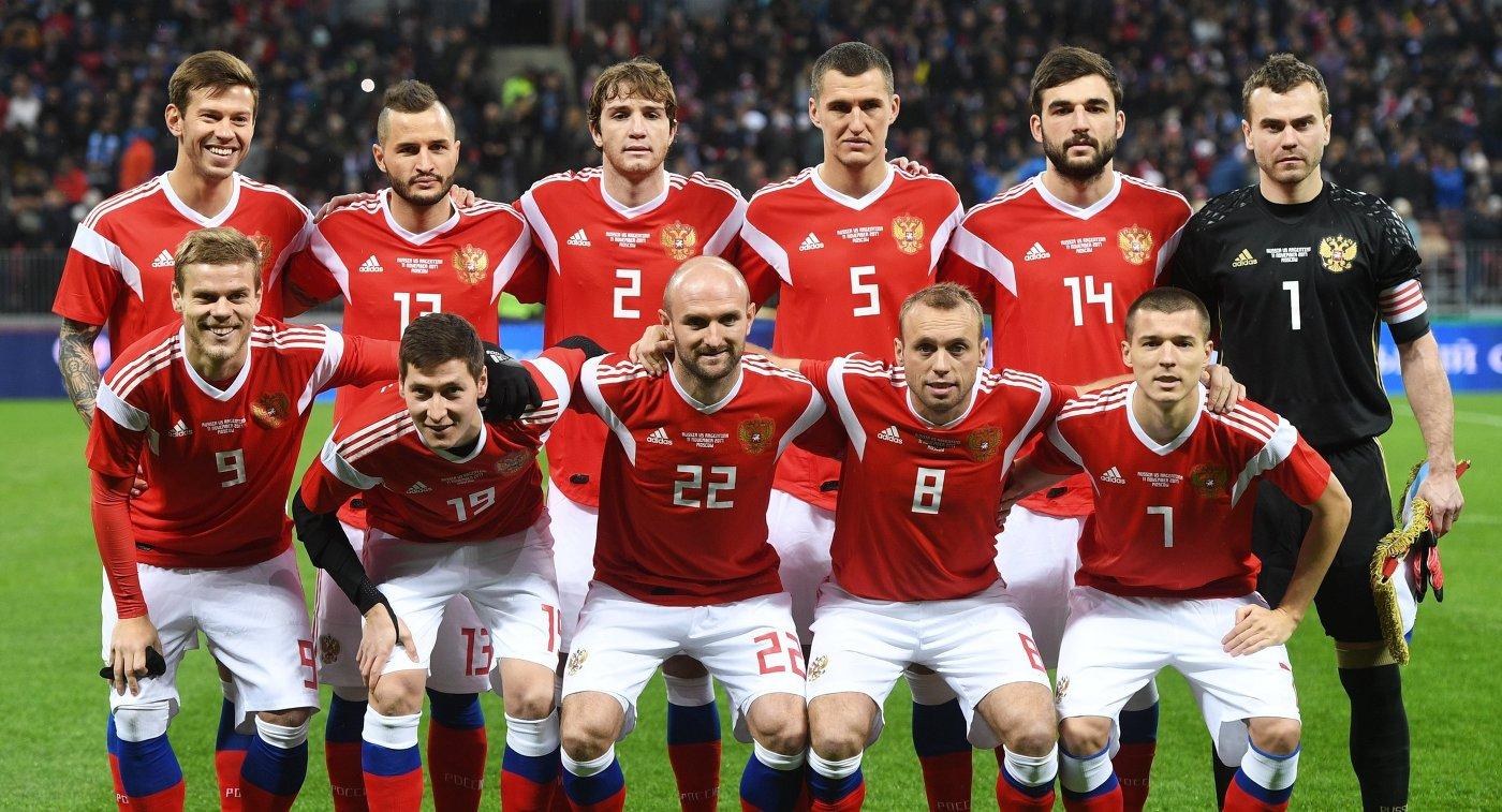 чемпионат мира футболу счет россия