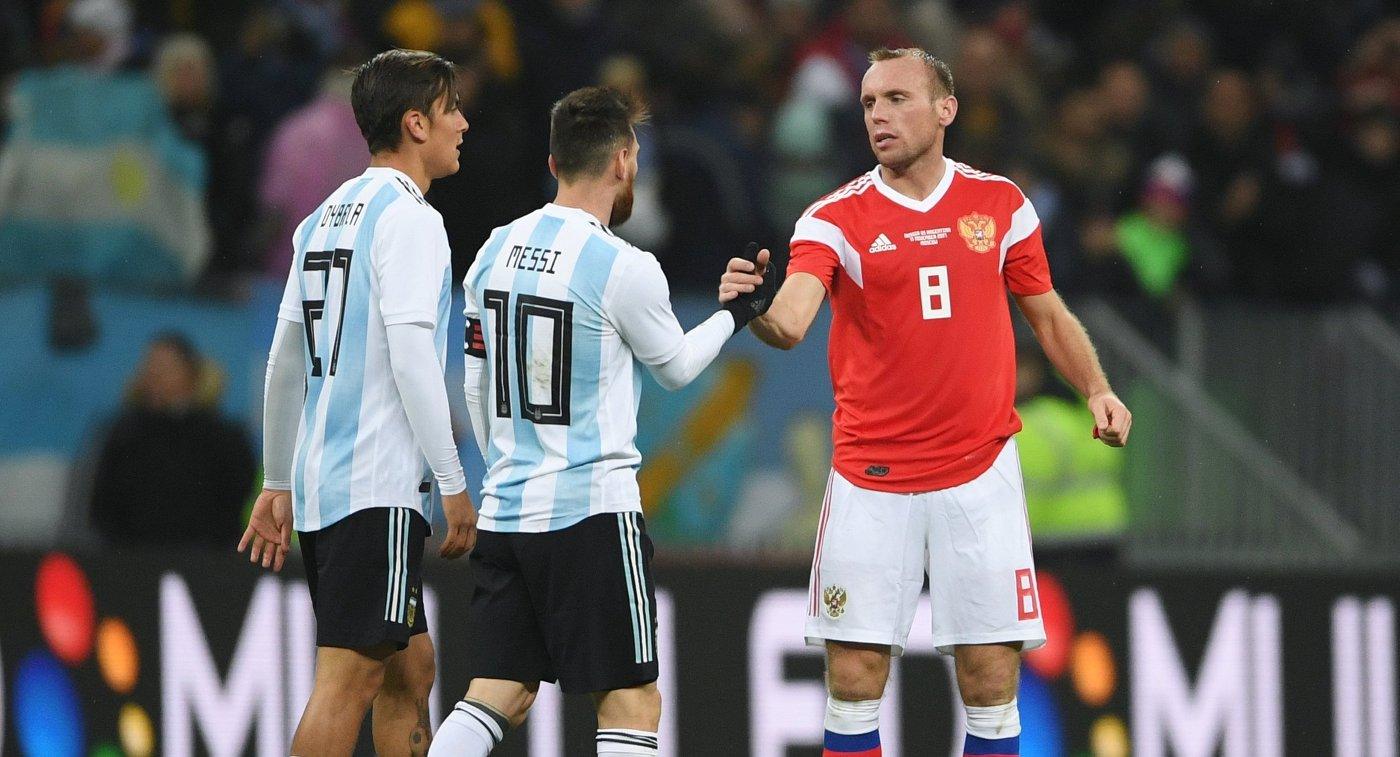 Новгородцы неверят впобеду русских футболистов над Аргентиной сЛионелем Месси