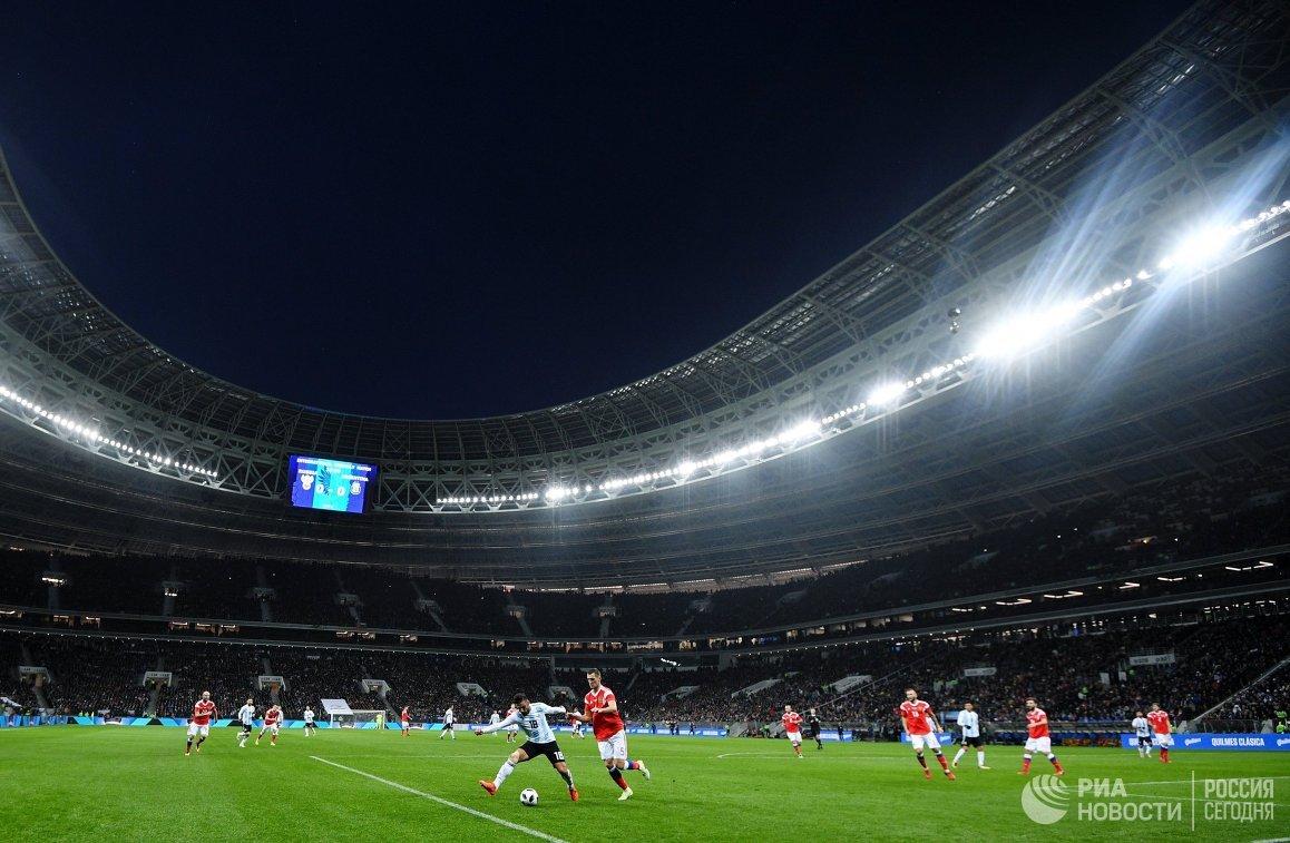 """Лионель Месси: «""""Лужники"""" внастоящее время - это уже другой стадион»"""