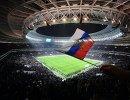 Болельщики на трибуне во время матча Россия - Аргентина