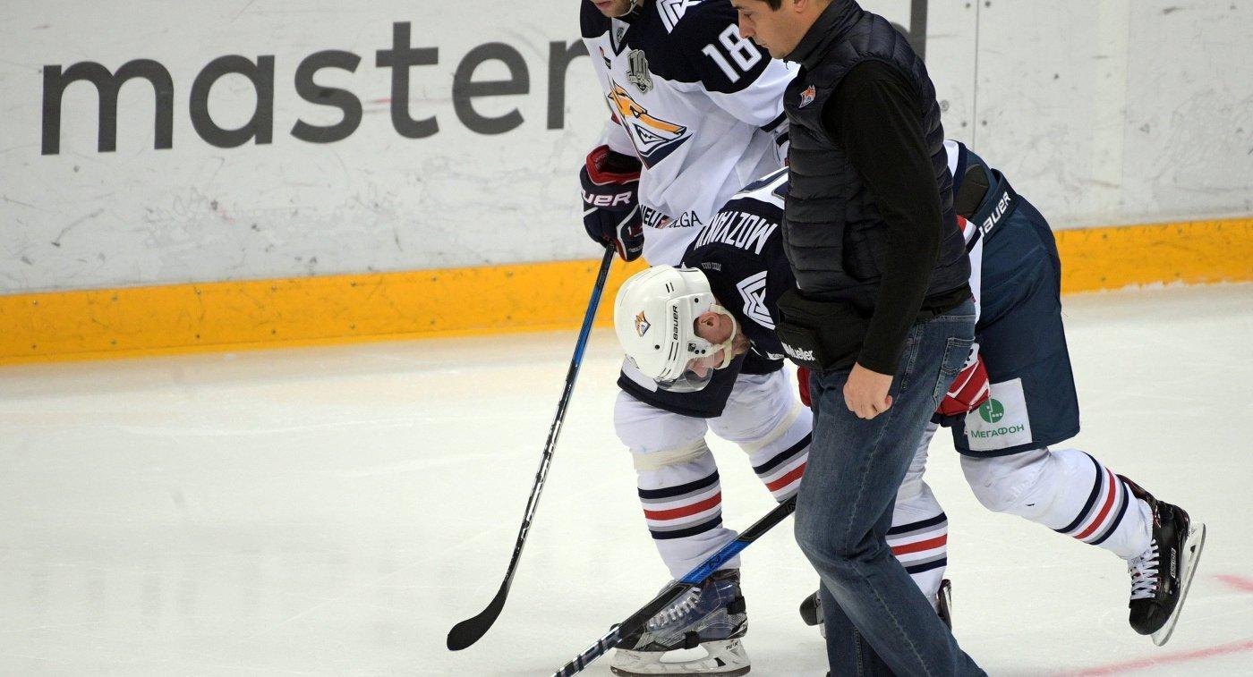 Форвард Металлурга Сергей Мозякин (в центре), получивший травму