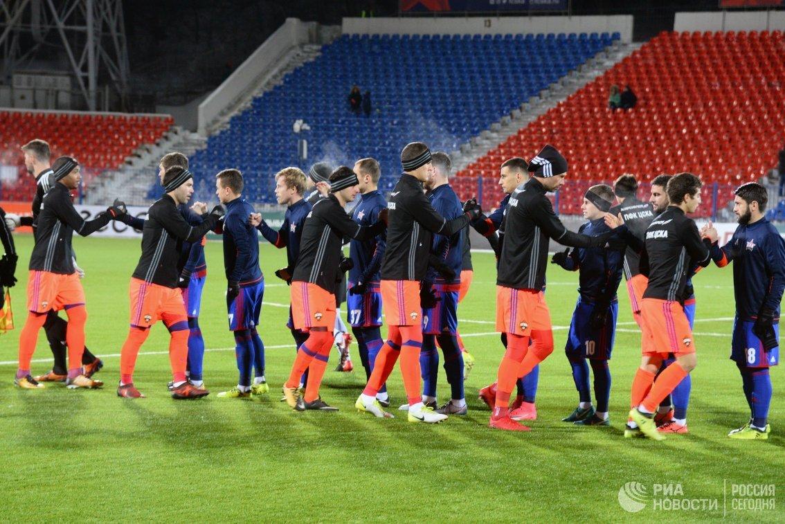 Футболисты СКА-Хабаровска и ЦСКА перед матчем 17-го тура чемпионата России