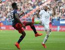 Игровой момент матча чемпионата Франции между Каном и Ниццей