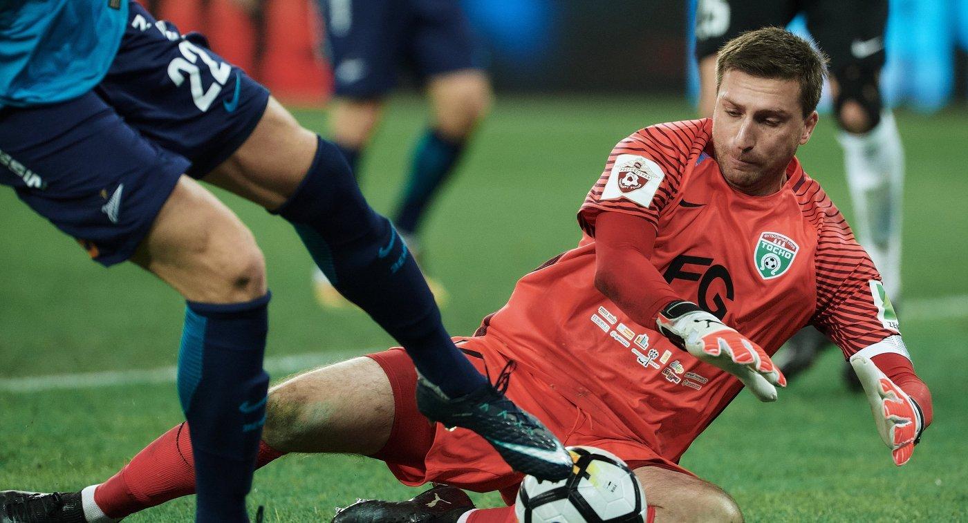 Футболисты «Тосно» остановили трудовую деятельность из-за долгов клуба