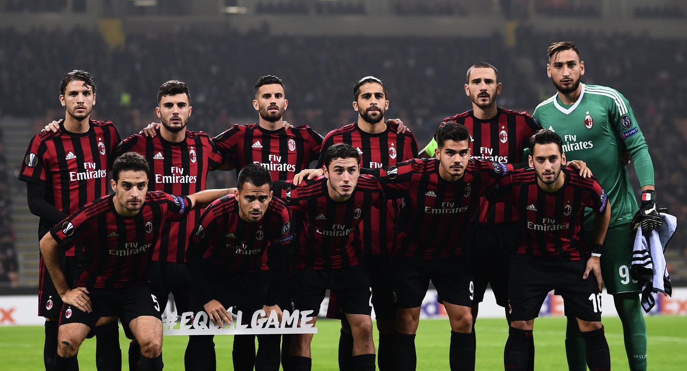 УЕФА нестал заключать вольное соглашение с«Миланом»