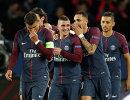 Футболисты французского Пари Сен-Жермен