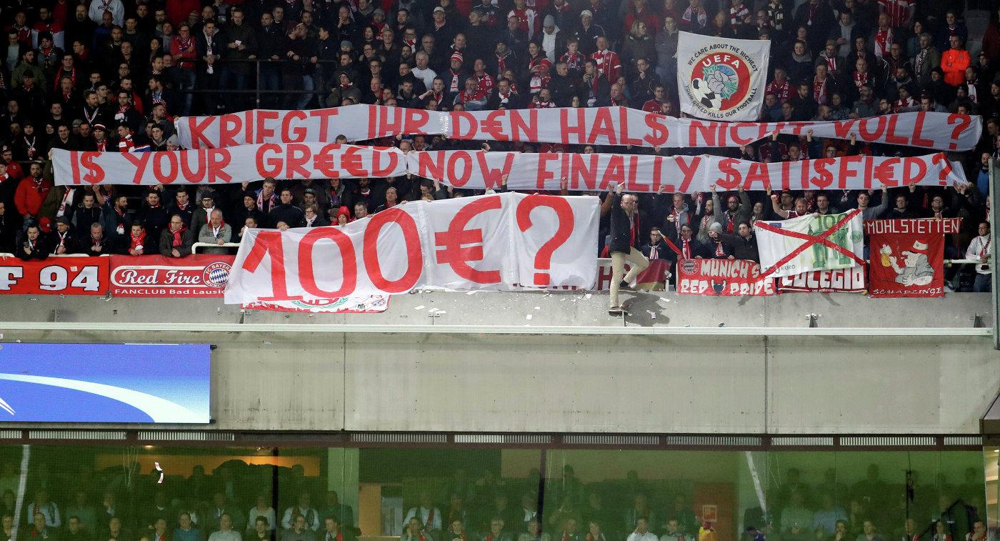 Болельщики «Баварии» забросали футбольное поле фальшивыми деньгами