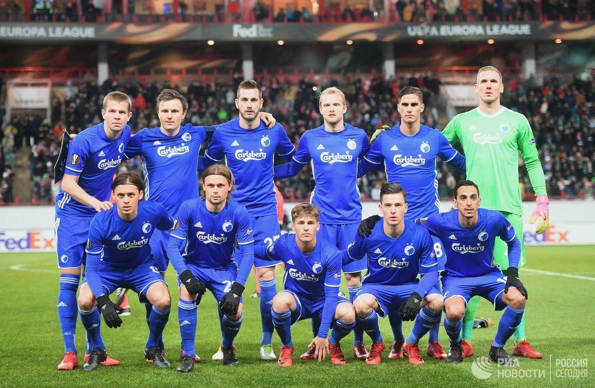 Футболисты Копенгагена