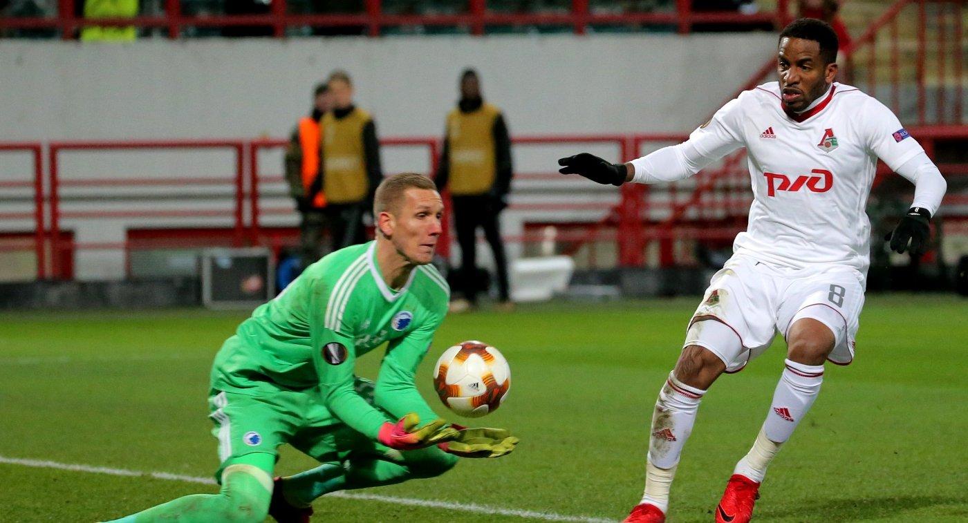 Футболист «Локомотива» Фарфан вошел вкоманду недели Лиги Европы