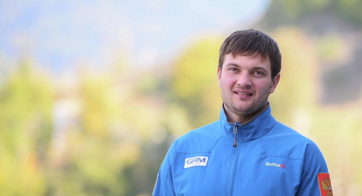 Саночник Федоров стал 3-м наэтапе Кубка мира вГермании