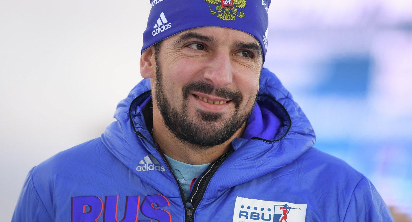 Было сложно сделать выбор между Волковым и Елисеевым – тренер биатлонистов РФ Гросс