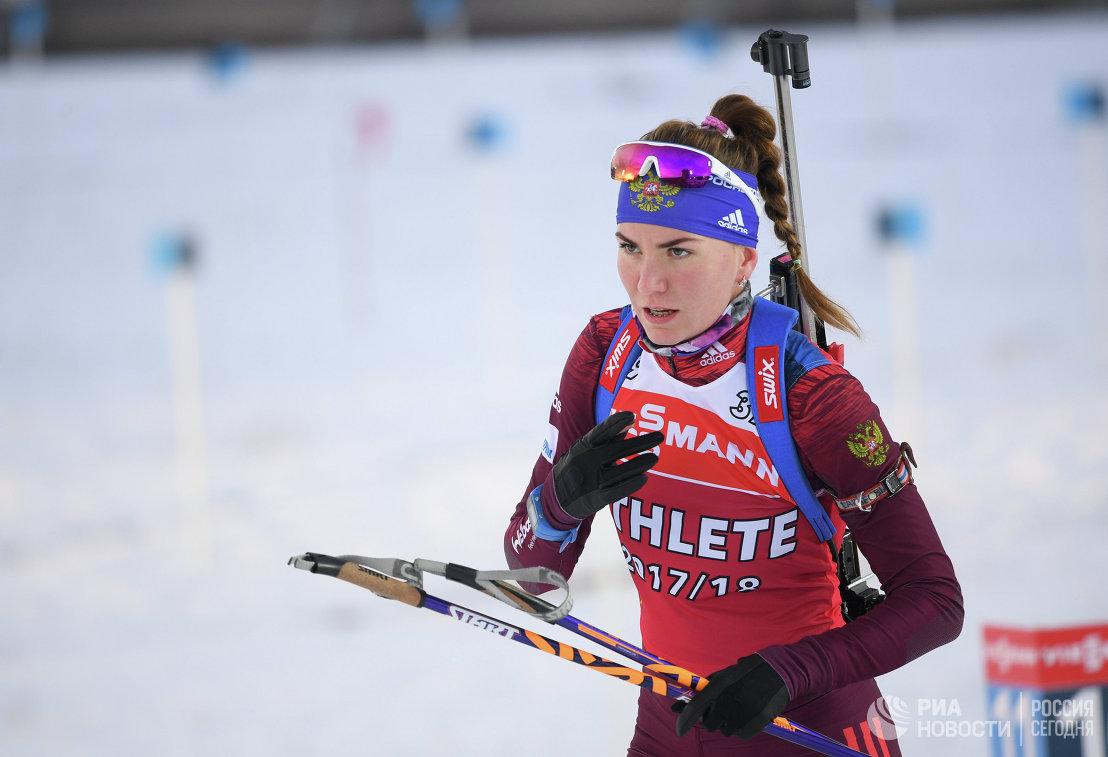Виктория Сливко