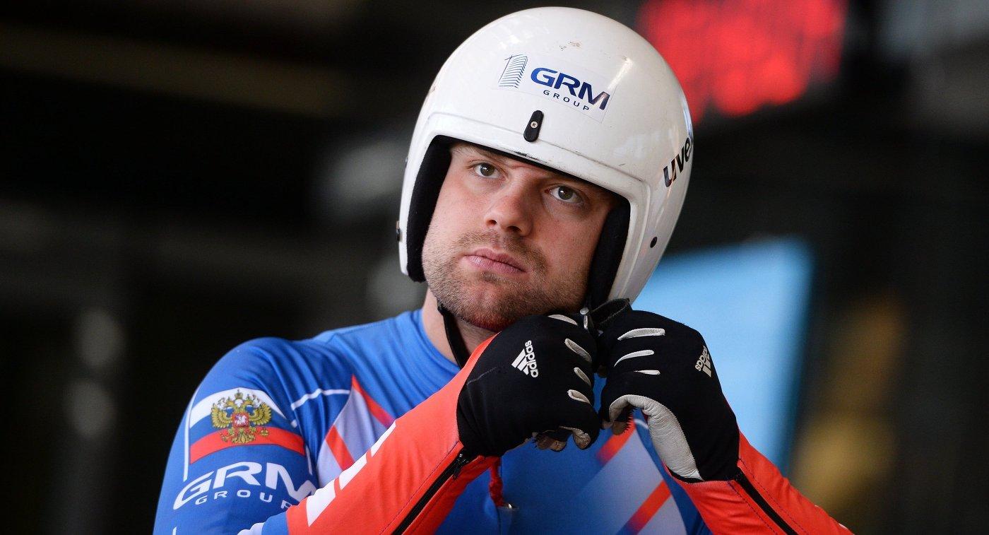 Русский саночник Федоров одержал победу «бронзу» наэтапе Кубка мира