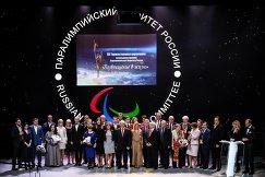 Участники на XII торжественной церемонии награждения премией ПКР Возвращение в жизнь в Москве