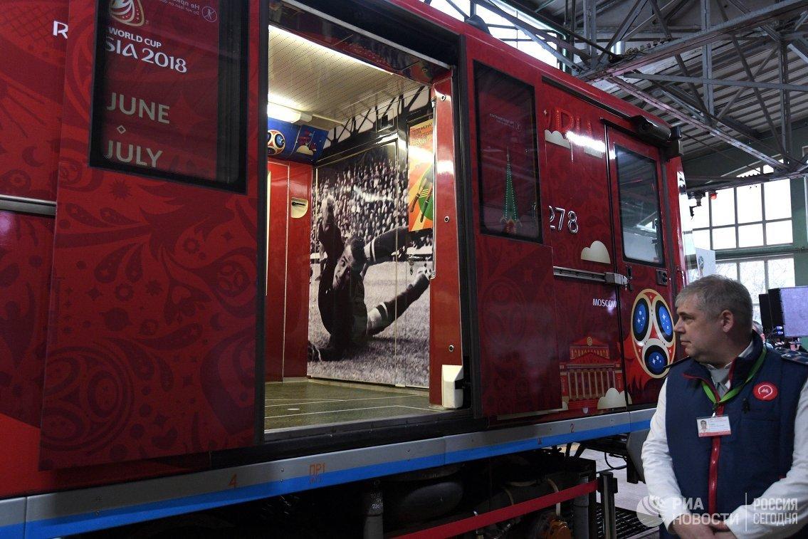Вмосковском метро запустили поезд ссимволикойЧМ