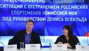 LIVE: Отстранение комиссией МОК российских спортсменов, пресс-конференция Зубкова и Вяльбе