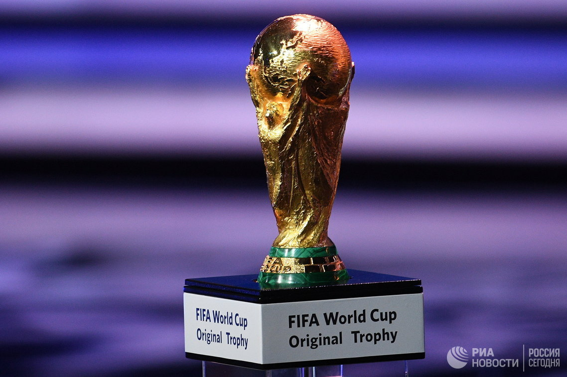 Кубок чемпионата мира по футболу на официальной жеребьевке чемпионата мира-2018 по футболу