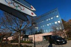Здание штаб квартиры Международного олимпийского комитета в Лозанне