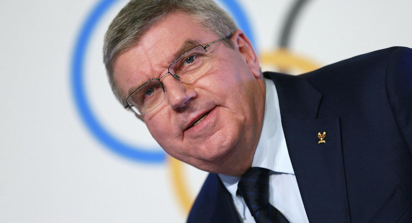 Бах: решение МОК по русским спортсменам— некомпромисс, аотражение реалий