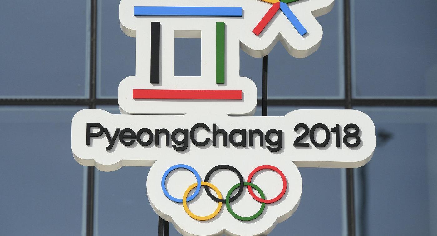 Комиссия МОК определит допущенных доИгр спортсменов из РФ до28января