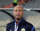 Главный тренер итальянской Сампдории Вальтер Дзенга