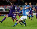 Игровой момент матча чемпионата Италии по футболу Наполи - Фиорентина