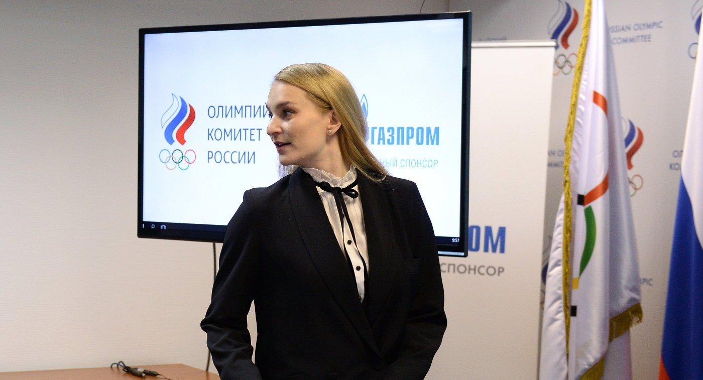 Председатель Комиссии спортсменов Олимпийского комитета России (ОКР) Софья Великая