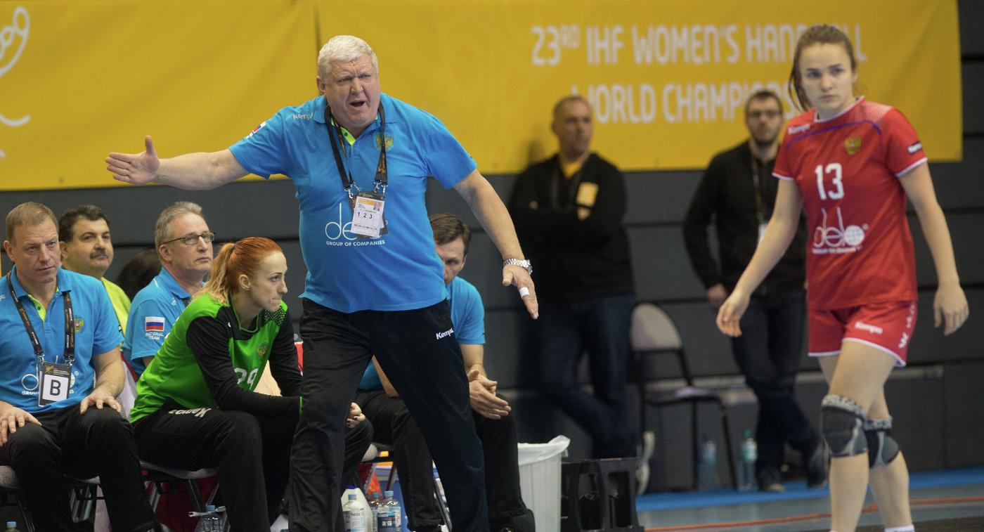 Исполком ФГР оставил Трефилова основным тренером женской сборной РФ погандболу