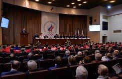 Ежегодное Олимпийское собрание