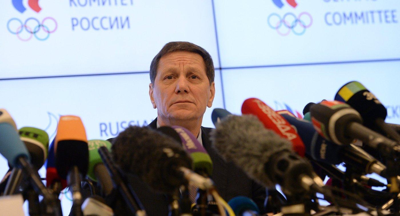 ВОлимпийском совете Российской Федерации поведали опринятом насебя ударе