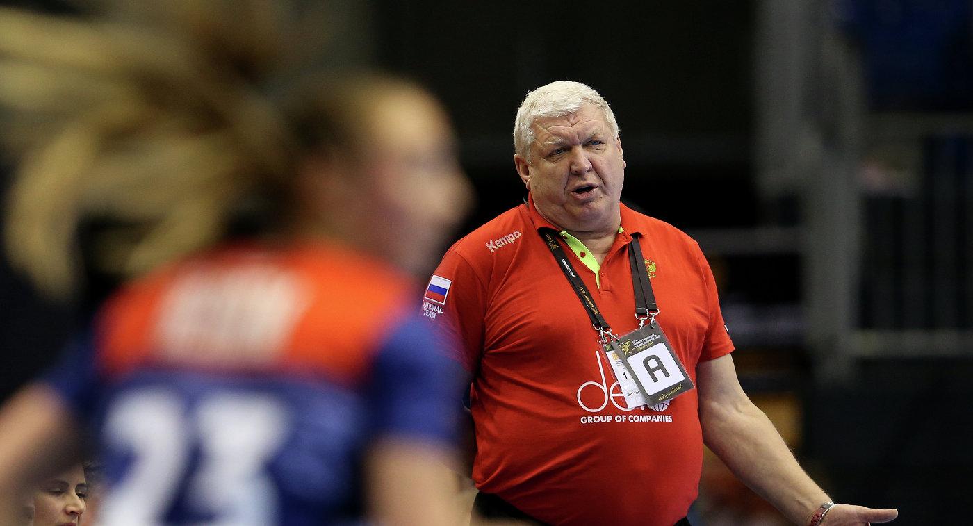 Главный тренер сборной России по гандболу Евгений Трефилов