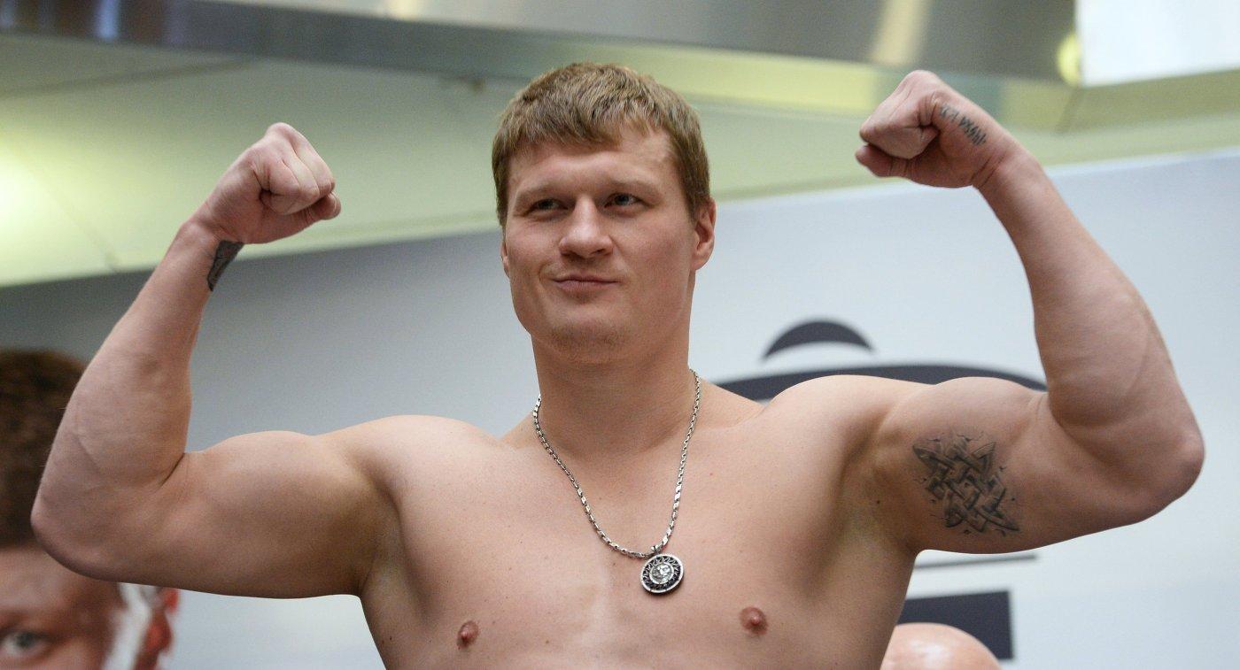 Российский боксер Александр Поветкин