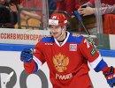 Нападающий сборной России Сергей Калинин радуется заброшенной шайбе