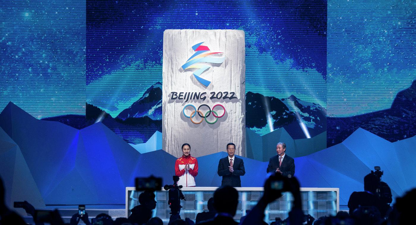 Представлен знак Олимпиады встолице Китая