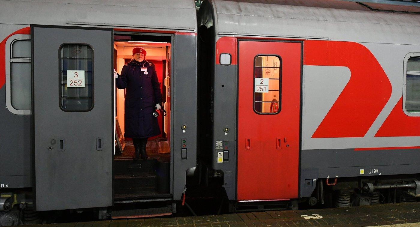 РЖД открыли регистрацию на особые поезда для болельщиковЧМ