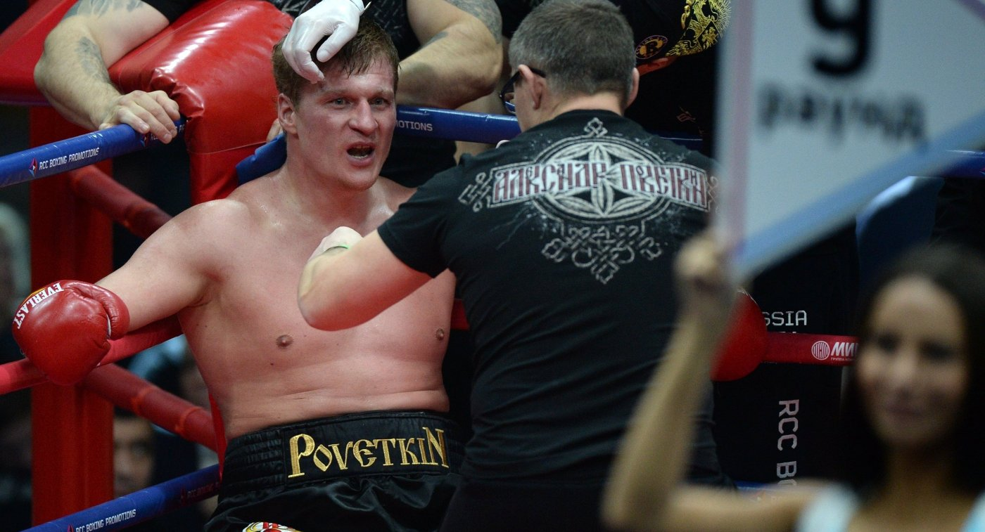 Александр Поветкин
