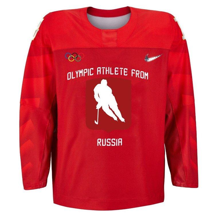 Силуэт хоккеиста заменит герб наформе сборной Российской Федерации