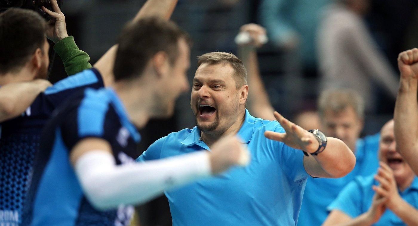 Алекно: после занятий радуюсь, что волейболисты «Зенита» непобили меня