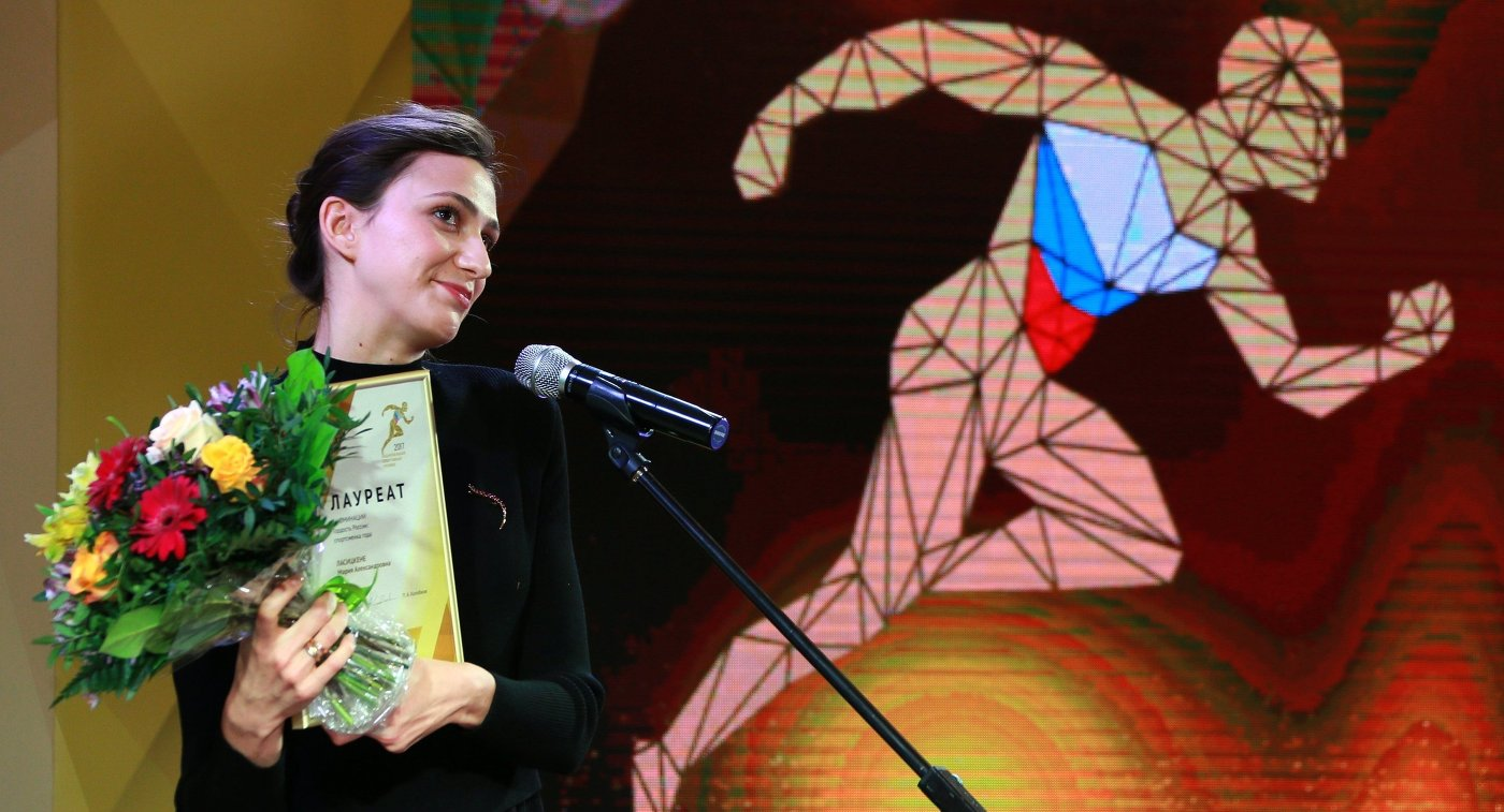 В российской столице наградили наилучших спортсменов итренеров РФ 2017 года