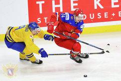 Нападающий молодежной сборной России Клим Костин (справа) и форвард сборной Швеции Тим Сёдерлунд