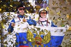 Станислав Никитин и Александра Орлова