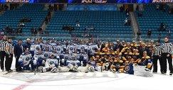 Хоккеисты Запада и Востока после матча за Кубок вызова МХЛ